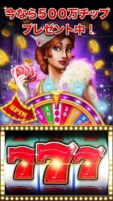 Huuugeカジノ™ ラスベガススロット、1000万人が遊ぶ本格的完全無料のオンラインカジノゲーム!のおすすめ画像2