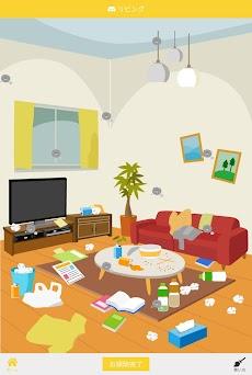 れっつごー!部屋掃除 あなたのお掃除ライフをお手伝いのおすすめ画像4