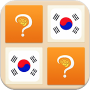 Memory Game - Word Game Learn Korean