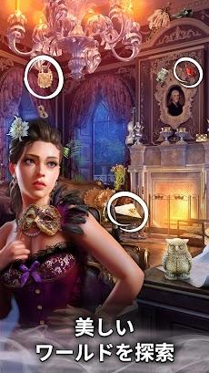 Mystery of the Opera: 怪人の秘密のおすすめ画像2