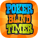 Poker Blind Timer - FREE - Androidアプリ