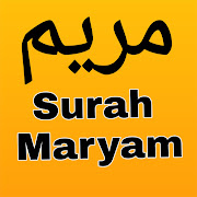 Surah Maryam