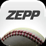 Zepp Baseball - Softball