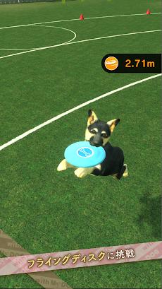 with My DOG - 犬とくらそう -のおすすめ画像4