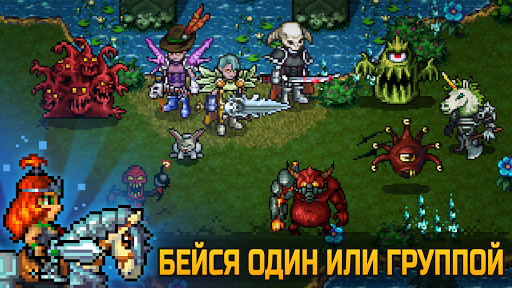 Dungeon Winners RPG・Арена Битва Пиксель・2Д ПвП РПГ APK MOD – ressources Illimitées (Astuce) screenshots hack proof 1