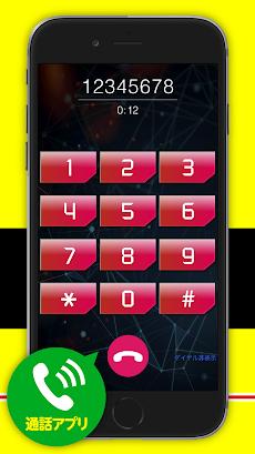まんぞく通話アプリ〜Mコール〜のおすすめ画像1