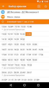 Расписание транспорта – ZippyBus 4