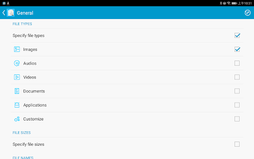 Search Duplicate File (SDF)