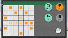 忘れんぼうAI -ノベル&パズルゲームのおすすめ画像2