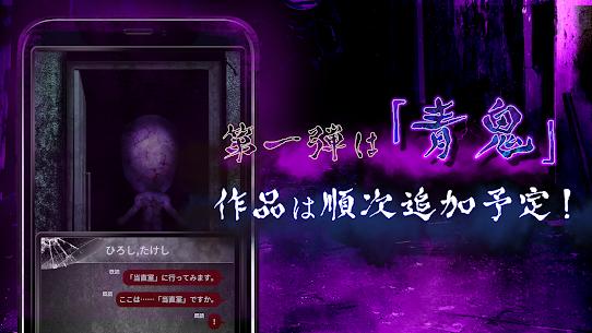 ガチ怖(ガチコワ)  Apps on For Pc – Windows 7, 8, 10 & Mac – Free Download 1