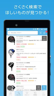 GDOゴルフショップ ‐GDO(ゴルフダイジェスト・オンライン)‐のおすすめ画像4