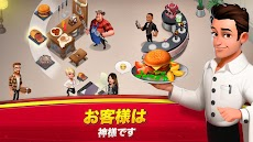 World Chefのおすすめ画像2