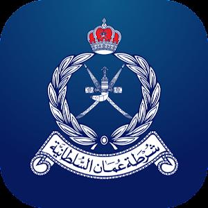 ROP  Royal Oman Police