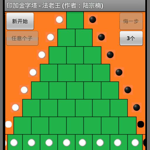 印加金字塔-法老王 For PC Windows (7, 8, 10 and 10x) & Mac Computer