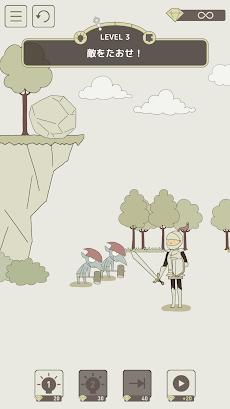 謎解きRPG - IQダンジョンのおすすめ画像2