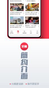 Apple Daily u860bu679cu52d5u65b0u805e screenshots 2