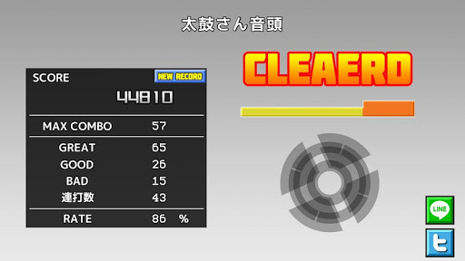 Taiko-san Daijiro 1.3.0 screenshots 3