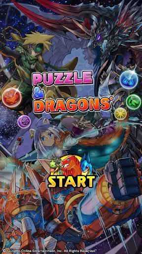 Puzzle & Dragons 18.5.0 screenshots 4