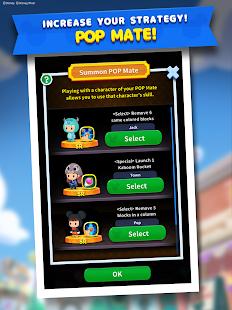 Disney POP TOWN 1.1.12 Screenshots 12
