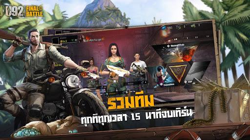 U92: Final Battleu5df2u4e0bu67b6  Screenshots 5