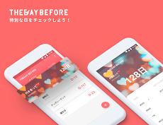 TheDayBefore (カウントダウンアプリ)のおすすめ画像1