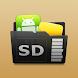 AppMgr III (App 2 SD) 日本語版 - Androidアプリ