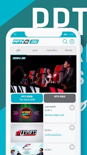 PPTVHD36  Apps on For Pc, Windows 10/8/7 And Mac – Free Download (2020) 1