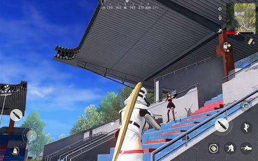 u8352u91ceu884cu52d5-AIR  screenshots 12