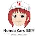 HondaCars滋賀南の公式アプリ