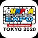 GUNPLA EXPO TOKYO 2020 公式アプリ
