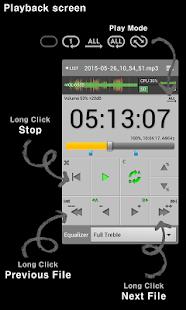 All That Recorder Screenshot