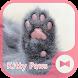 かわいい壁紙アイコン 子猫の肉球 無料 - Androidアプリ