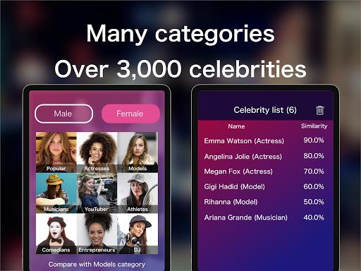 Look alike - Celebrity apktram screenshots 2
