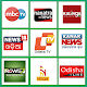 Oriya/Odia News Live TV para PC Windows