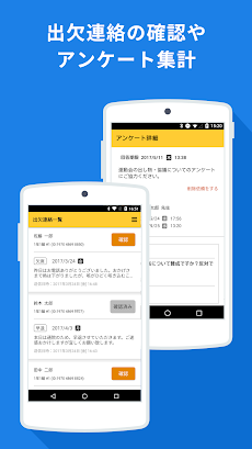 スタディサプリ連絡帳のおすすめ画像4