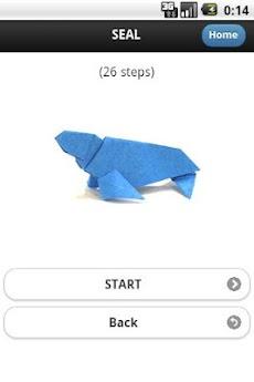 水族館折り紙【アザラシ】(お試し版)のおすすめ画像3