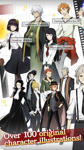 Bungo Stray Dogs: Tales of the Lost screenshots 3