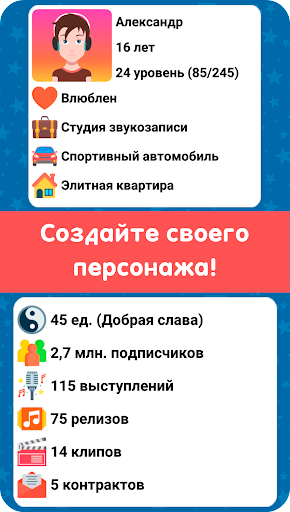 u0421u0438u043cu0443u043bu044fu0442u043eu0440 u041cu0443u0437u044bu043au0430u043du0442u0430 1.4.0 screenshots 17