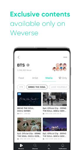 Weverse 1.4.3 Screenshots 7