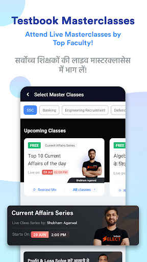 Exam Preparation App: Free Live Class | Mock Tests android2mod screenshots 7