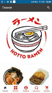 Hotto Ramen APK for Android 2