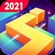 ラインダンス3D-ダンスミュージックビート - Androidアプリ