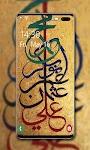 screenshot of Kaligrafi Wallpaper 🕌
