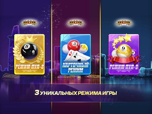 u041fu0443u043b u0411u0438u043bu044cu044fu0440u0434 ZingPlay - 8 Ball Pool Billiards apkdebit screenshots 16