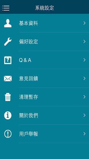 Appu597du6821u901a screenshots 6