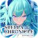 ステラクロニクル - Androidアプリ