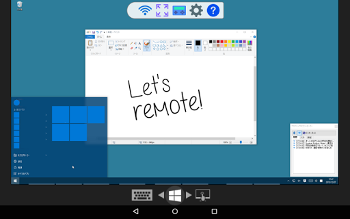 Foto do Desktop PC Controller 10