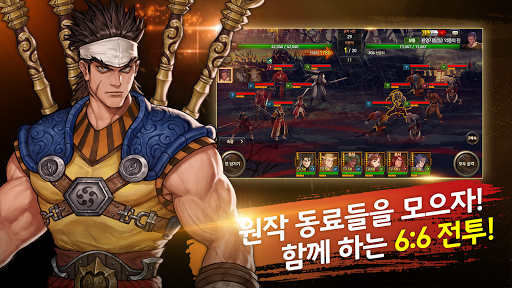 Yul-Hyul Kangho M: Ruler of the Land screenshots 13