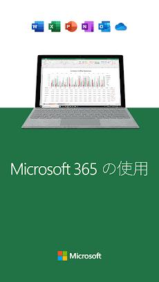 Microsoft Excel: スプレッドシート閲覧、編集、作成のおすすめ画像5
