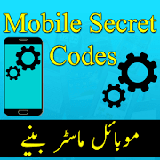 All Mobile Secret Code Latest(Mobile Master Codes)